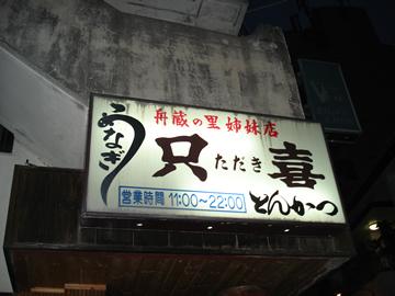isigaki2.jpg