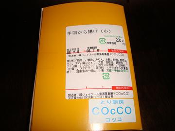 nagoya9.jpg