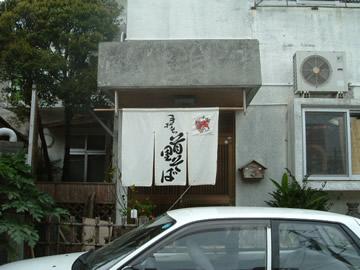 syurisoba1.jpg