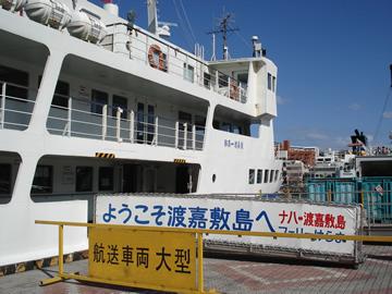 tokasiki1.jpg