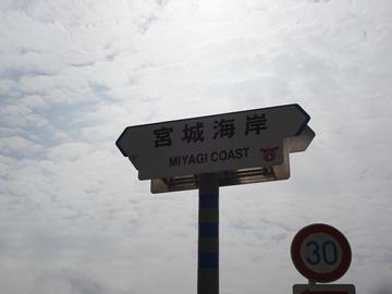 transit1.jpg