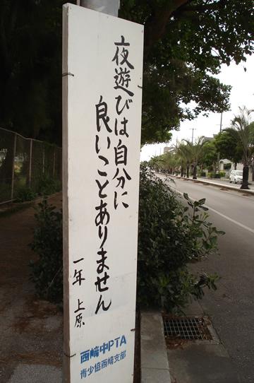 yoasobi.jpg