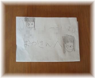 kozu080325②