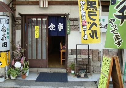 kozu080405④