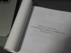 20080524191705