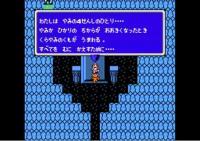 燃える名曲メドレー ファミコン編(画像いっぱい)