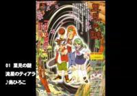 【作業用】カラオケで歌いたいゲームソング集
