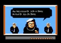 FC ゲームオーバーBGM集 Part01