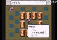ライブアライブ0人斬り