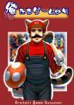 『少年のうた』さんのレトロゲーム同人誌『俺たちゲーム少年』サンシャインクリエイション40にて発売