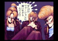 PCエンジン 姐(あねさん) (1995) プレイ動画
