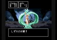 RPGツクール2 ドラえもん のび太のRPG
