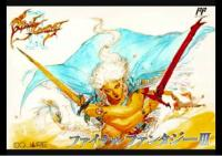 FF3 SFC風アレンジ スーパーファミコン版 ファイナルファンタジーIII - バトル1 -