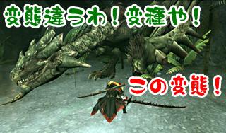 fuemeijin01.jpg