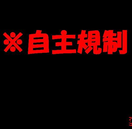 shop13_20080309183231.jpg