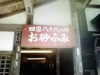 画像0114