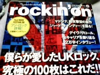 rockin.jpg