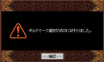 ((o(´∀`)o))ワクワク