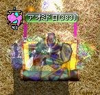 紋章完成(`・ω・´)シャキーン