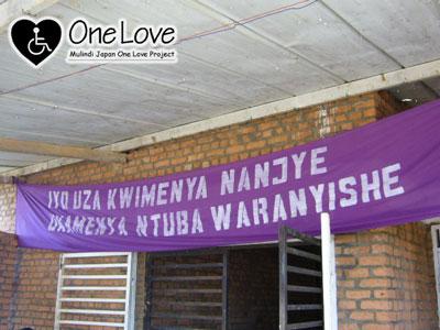 ルワンダジェノサイド教会