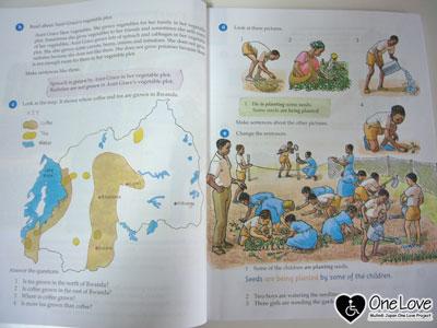 ルワンダ小学校教科書2
