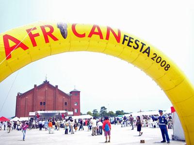 アフリカンフェスタ20084