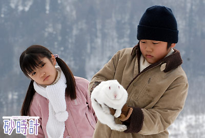 2008 03 29 sunadokei