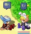 screenshot1004.jpg