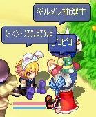 screenshot1007.jpg