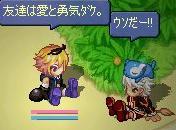 screenshot1009.jpg