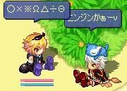 screenshot1011.jpg