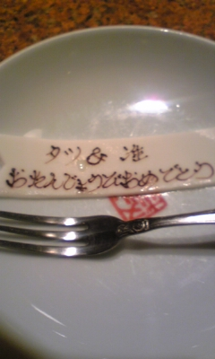 20080331001902