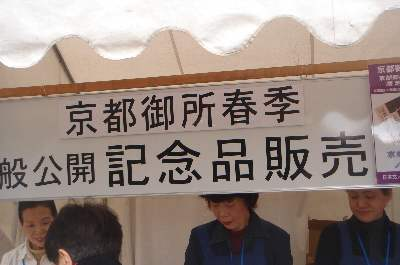 kyouto08001.jpg