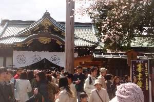 yasukuni04.jpg