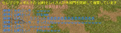 080805_000.jpg