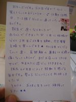 安藤様お手紙