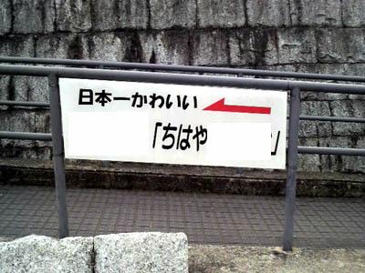 080323-2.jpg