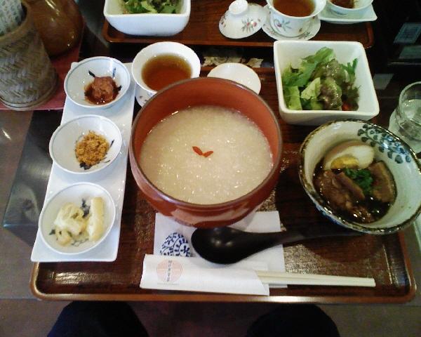 神戸岩茶荘1