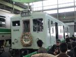 元地下鉄車両