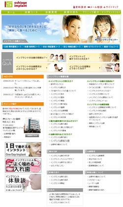 BestIMPL.jpg