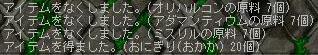 060628tanabata002.jpg