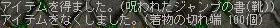 060629pipopa001.jpg