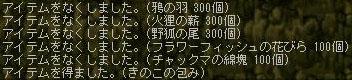 060629safubo002.jpg