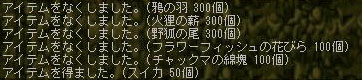 060701safubo002.jpg