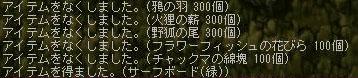 060701safubo003.jpg