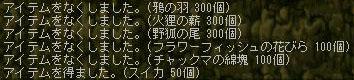 060703safobo001.jpg
