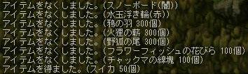 060706safubo05.jpg