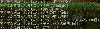 060706safubo06.jpg