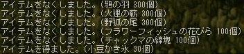 060818safubo.jpg