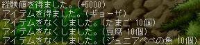 060927gyouza.jpg